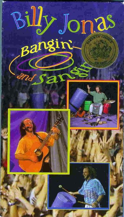 Bangin039 amp Sangin039 - DVD
