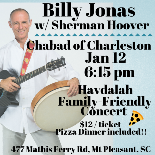 Charleston friends Come to this family-friendly event on Saturday 11219